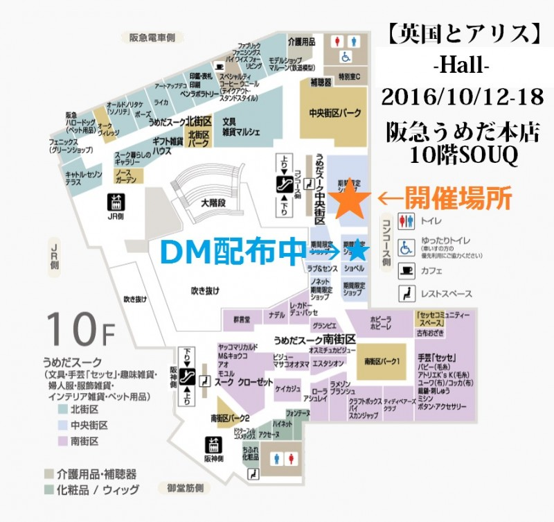 map_201610040036201f2